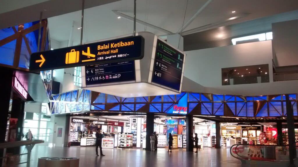 クアラルンプール国際空港 2つのターミナル