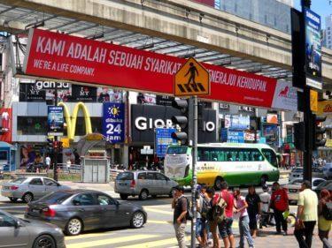 マレーシアのマクドナルド&ハッピーセット|日本とここが違う!