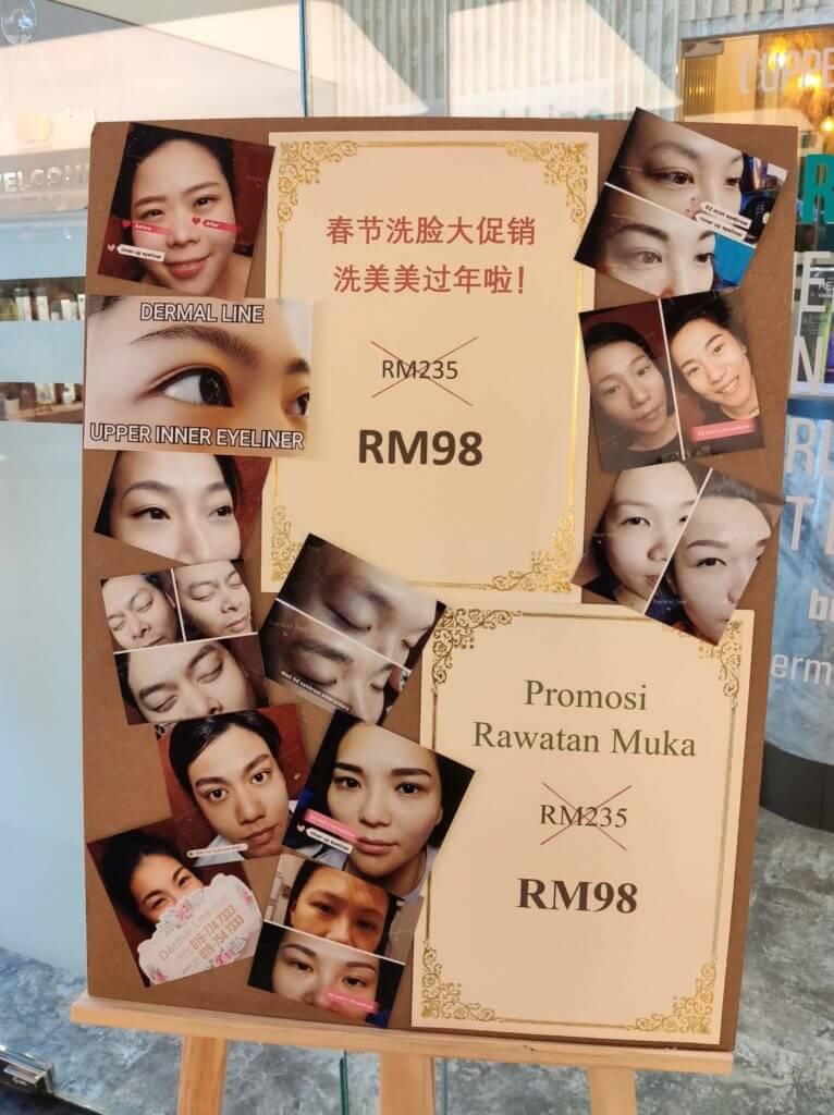マレーシアではお店の表記はどうなっているのか