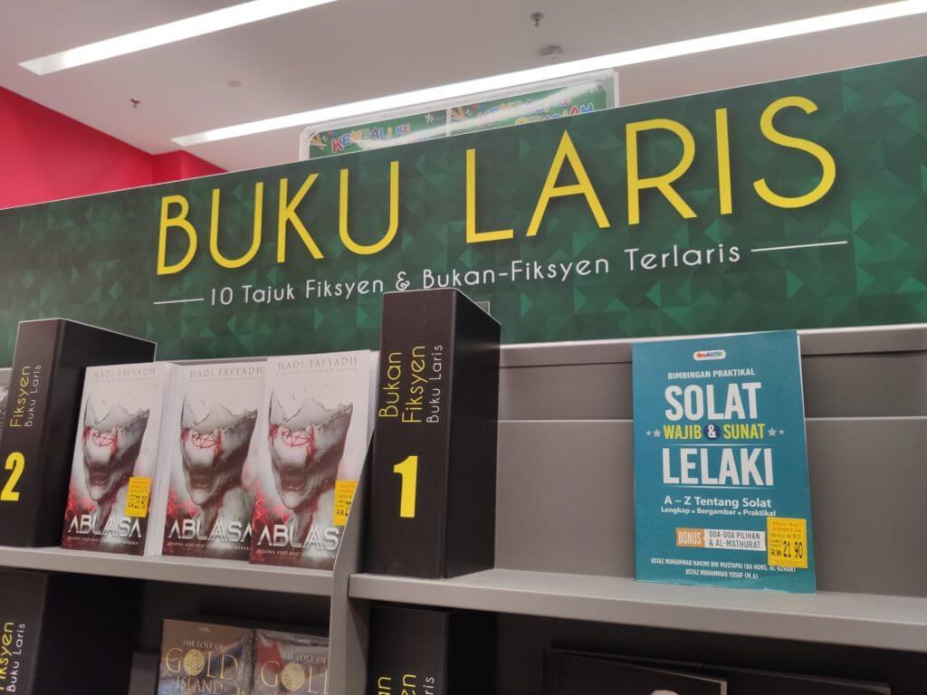日本語とマレーシア語は似ている?