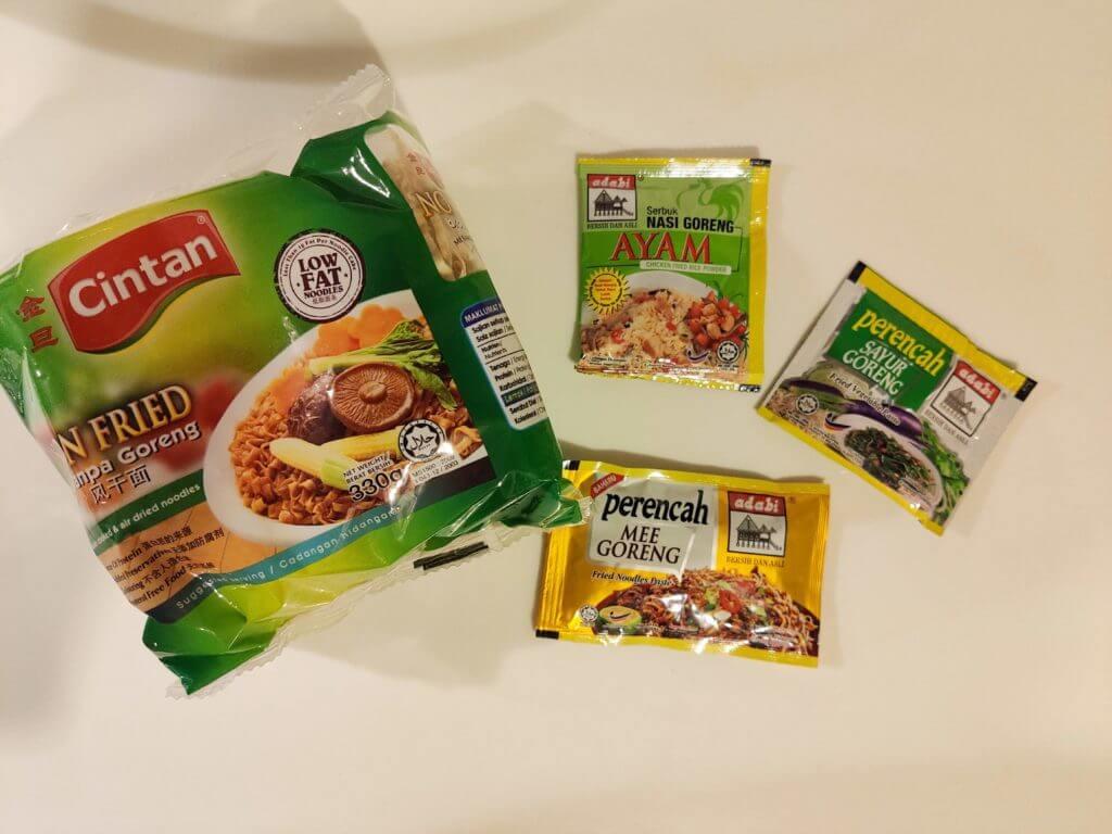マレーシアおすすめ土産⑤マレーシア料理の素