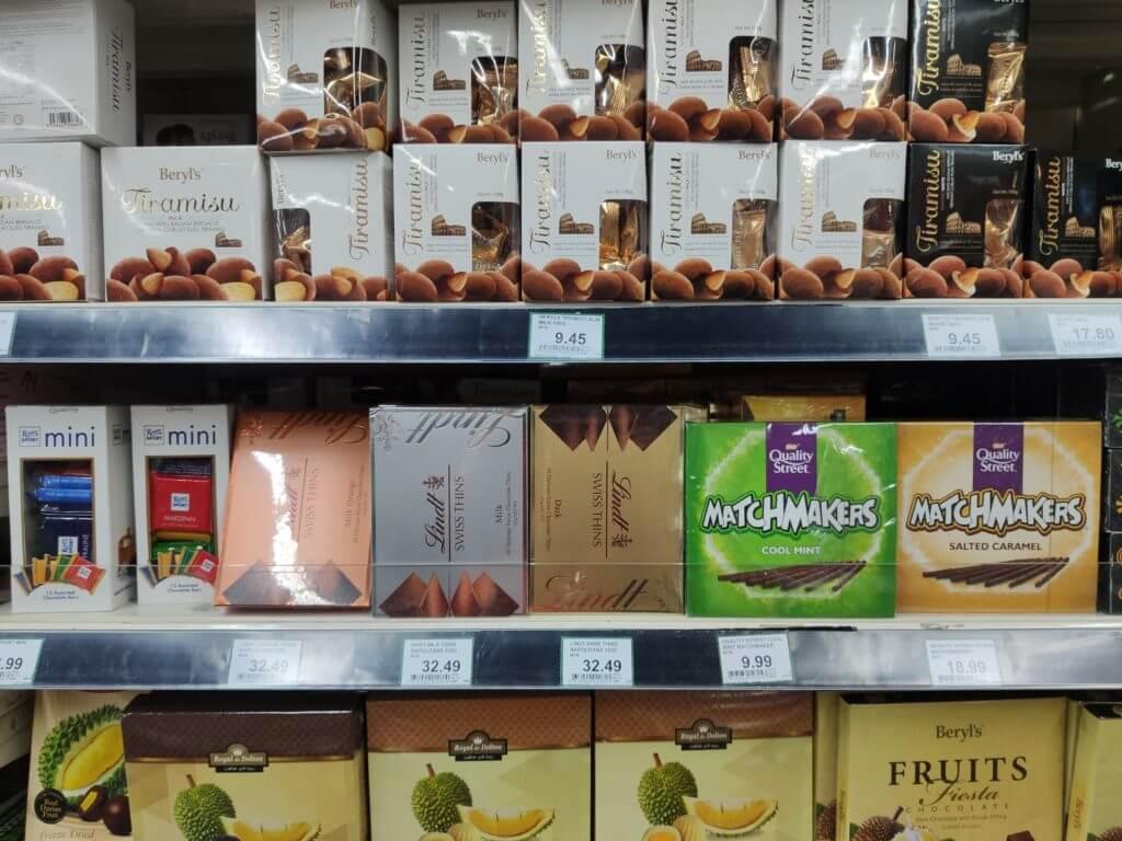 マレーシアおすすめ土産①ベリーズのチョコレート