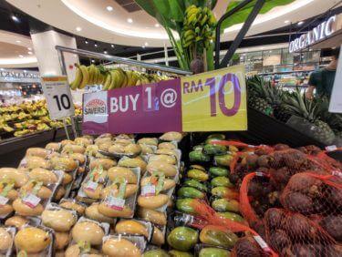 マレーシアの物価事情|衣服やお酒、スーパーで調査!家賃や公共料金も