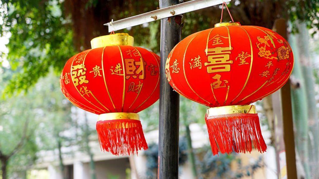 チャイニーズ・ニュー・イヤー(中国正月)