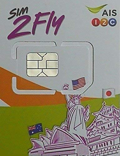 AIS SIM2Fly アジア16か国対応SIMカード