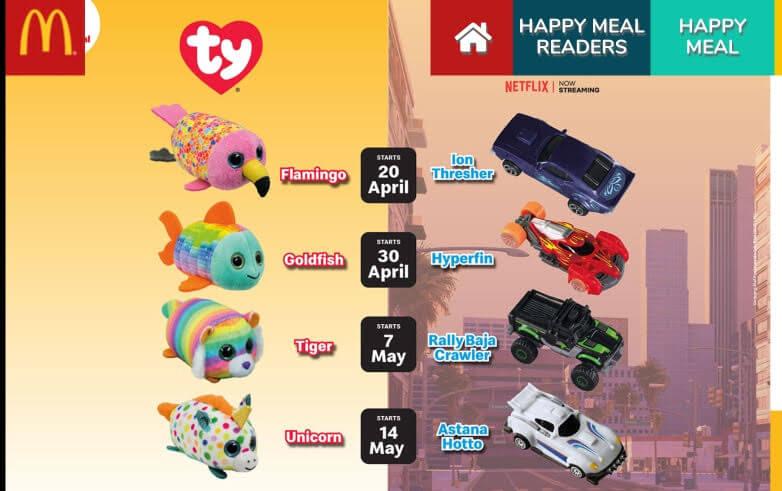 マレーシアのハッピーセットの玩具