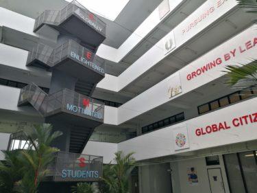 マレーシアのインターナショナルスクールGEMSを視察してきました