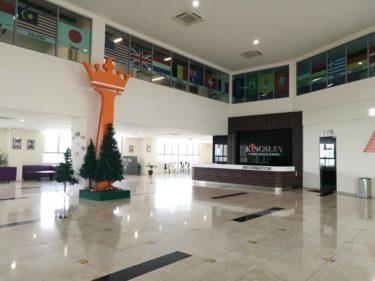 マレーシアのキングスレーインターナショナルスクール視察してきました