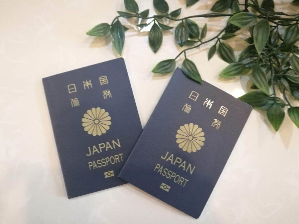 子供用パスポート