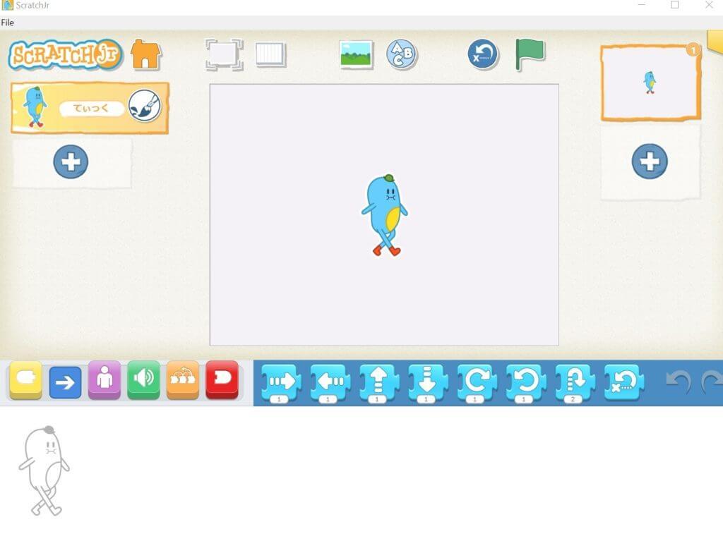 スクラッチジュニアPC版(windows,Mac)設定方法
