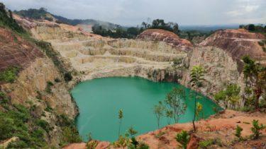 マレーシア・ジョホールバルで絶景を|ブルーレイク(Blue Lake)